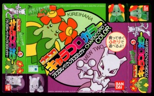 mewtwo colored dice.jpg