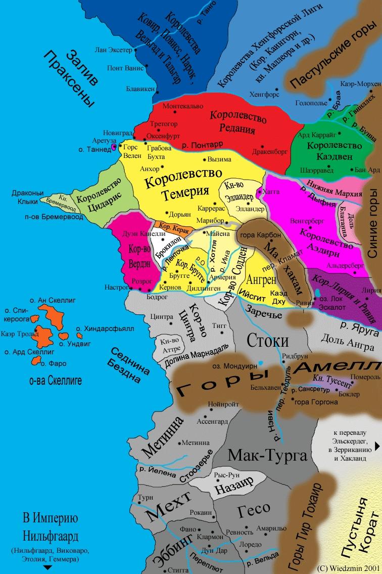 КартаМираВедьмака