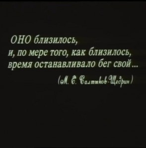 ОНО__