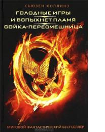 Василий сахаров имперская окраина все книги читать онлайн