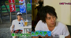 [2011.08.25] Himitsu no Arashi-chan #144 Sakuraiba Date HQ.mp4_snapshot_34.22_[2015.04.05_21.33.15]_.jpg