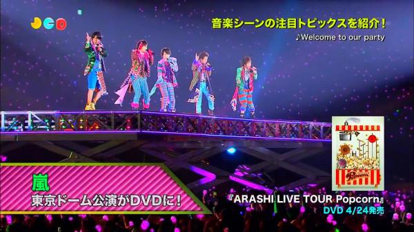 Arashi - JAPAN COUNTDOWN - Popcorn DVD [2013.04.13] HQ.avi_snapshot_00.06_[2013.04.18_23.43.59]