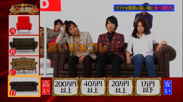 [2013.10.19] Arashi ni Shiyagare (1280x720).mp4_snapshot_42.10_[2013.10.20_22.47.10]