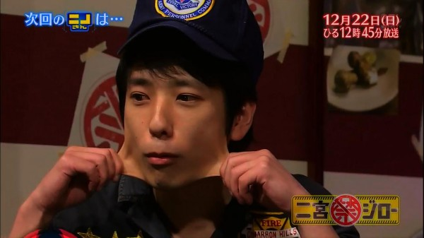 [2013.12.15] Nino-san (1280x720) knh.mp4_snapshot_23.51_[2013.12.15_20.43.07]