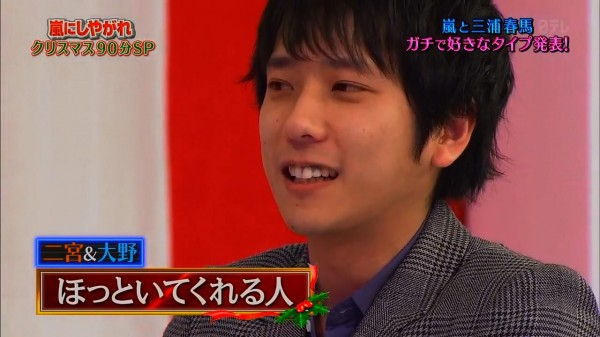 Arashi ni Shiyagare #159 [2013.12.21] HQ.avi_snapshot_00.21.26_[2013.12.26_23.50.44]