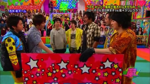 VS Arashi Golden #100 [2012.05.10]  (Arashi + Slim Club vs. Female Volleyball Team)MQ.avi_snapshot_14.38_[2014.03.15_08.46.05]