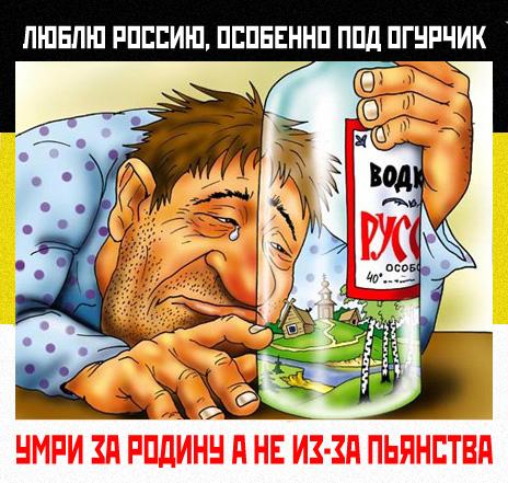 Пьяным российским журналистам запретили въезд в Украину на 3 года - Цензор.НЕТ 9367