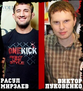 Расул Мирзаев и Виктор Луковенко. Двойные стандарты
