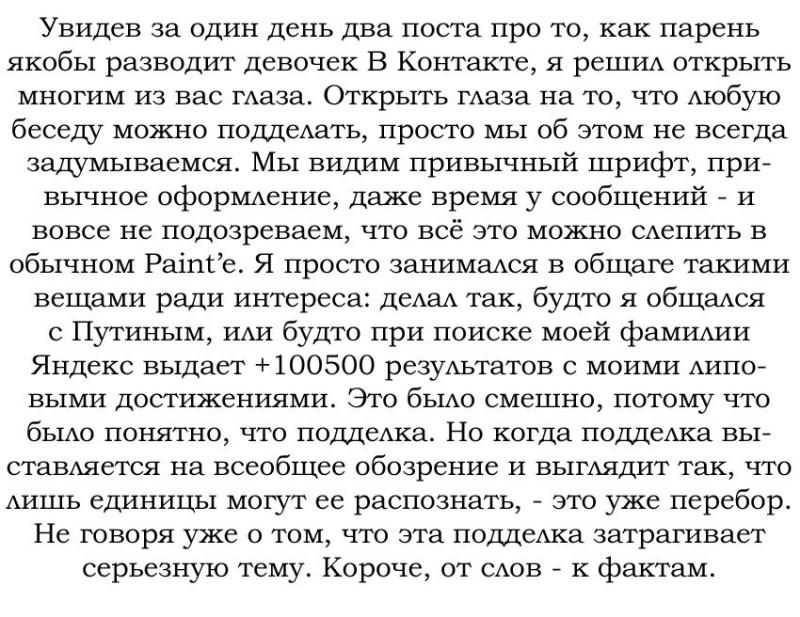 Русские девушки не продаются! wgwegweg