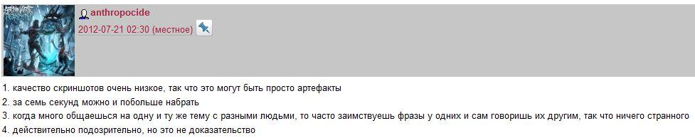 Русские девушки не продаются!