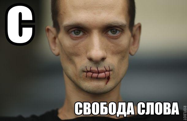 Путин примет еще один цензурный закон