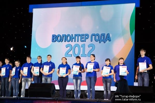 Волонтер года 2012
