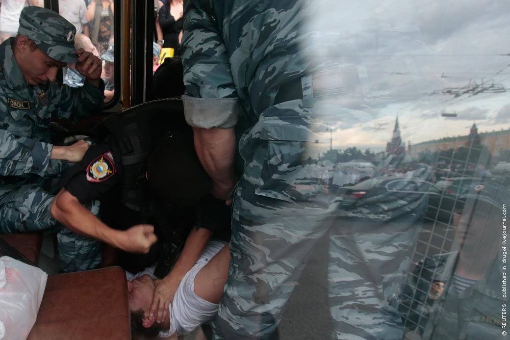 Путин - гей. Кремль закрыт.