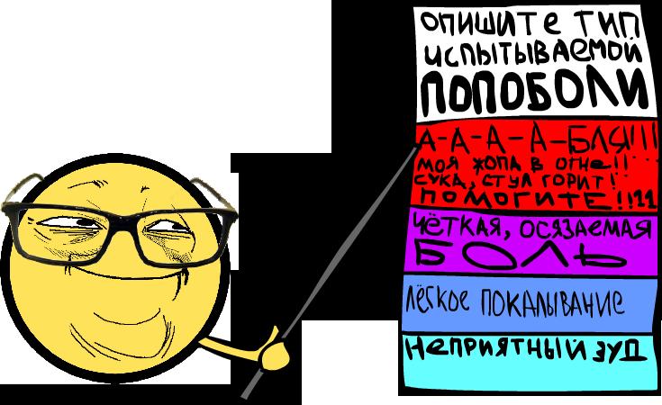 38972_Popobol