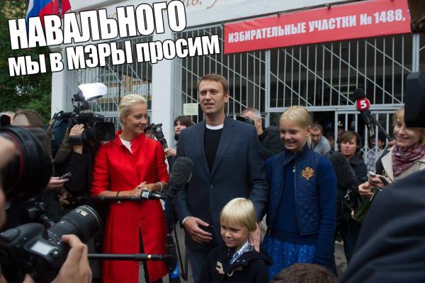 Московский майдан.