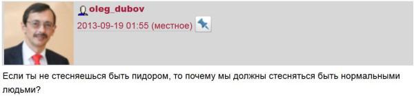 Комментарии официального представителя Единой России