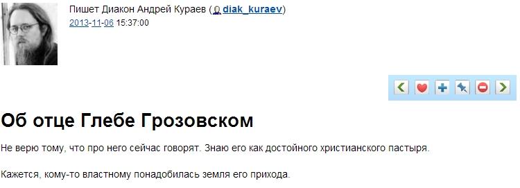 http://ic.pics.livejournal.com/teh_nomad/18732216/1489726/1489726_original.jpg
