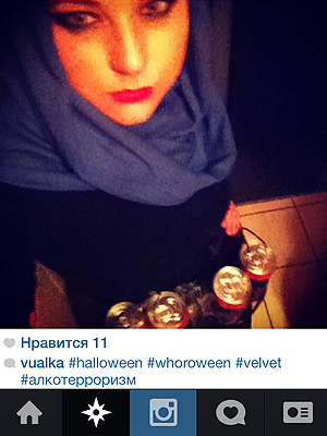 Девушка пришла на вечеринку в костюме шахидки