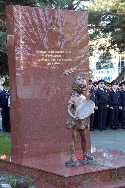 Памятник сотрудникам полиции открыли в Геленджике