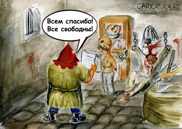 """Путин против амнистии для участников """"болотного дела"""""""
