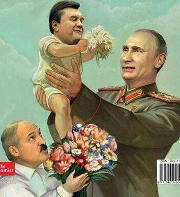 Янукович продал Украину Путину за 15 млрд долларов.