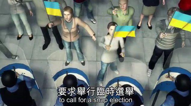 Китайские СМИ рассказали о диктаторе-Януковиче