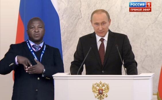 Краткое содержание речи Путина