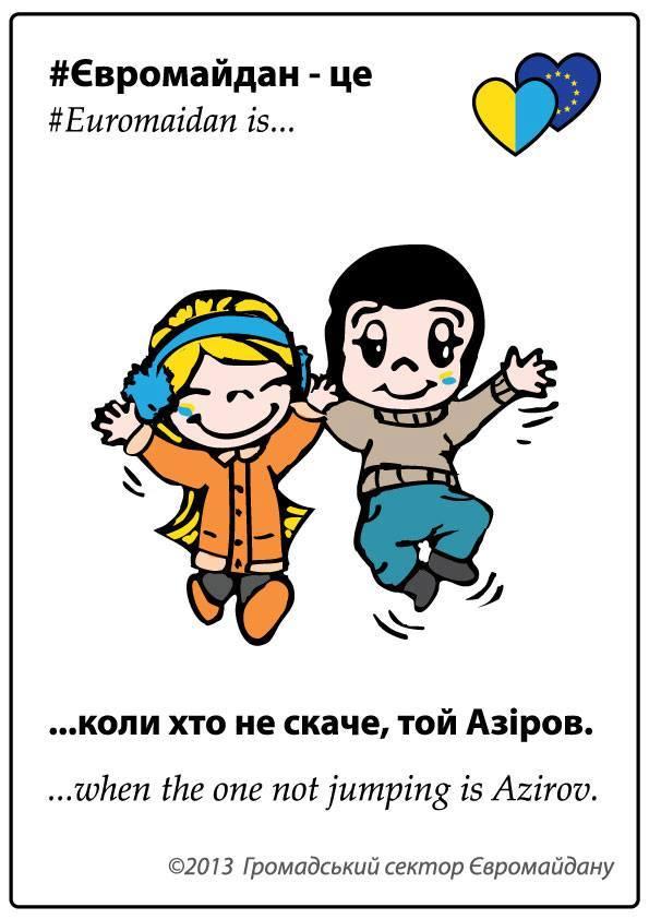Евромайдан - это... 1497582_639946692710934_863277136_n