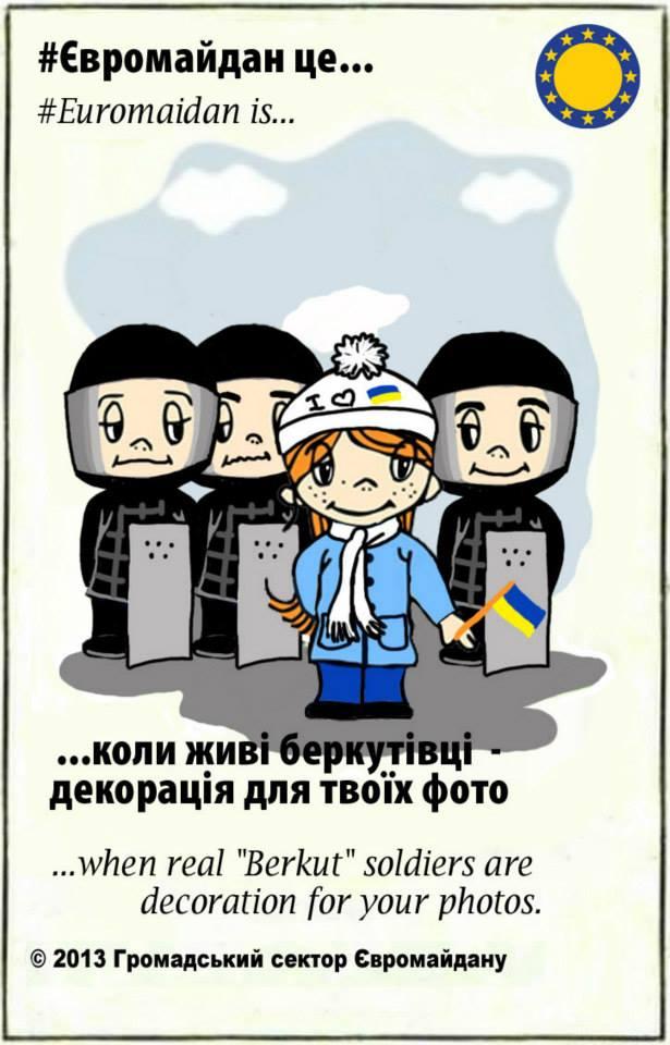 Евромайдан - это... 1493240_638722996166637_1807366830_n