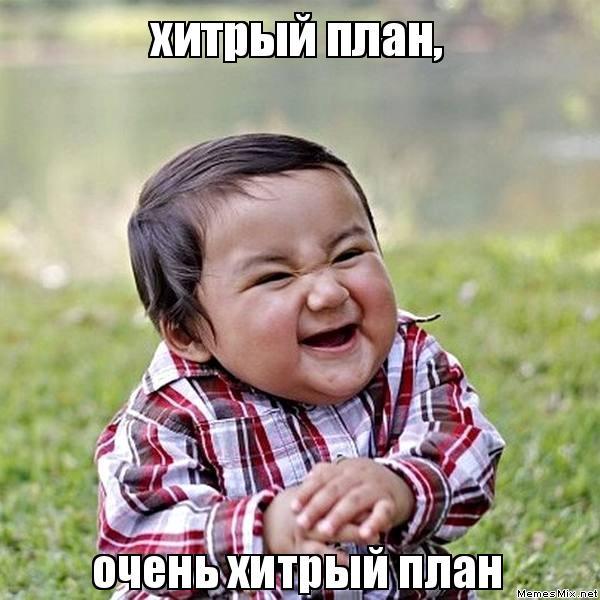 Путинский крючок