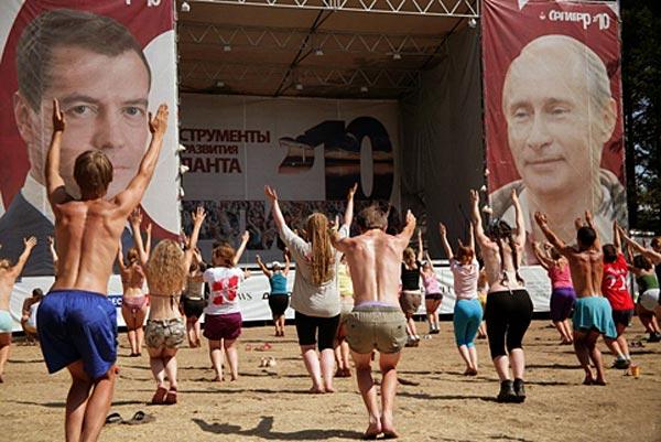 Блогеров вычислят за 31 миллион рублей