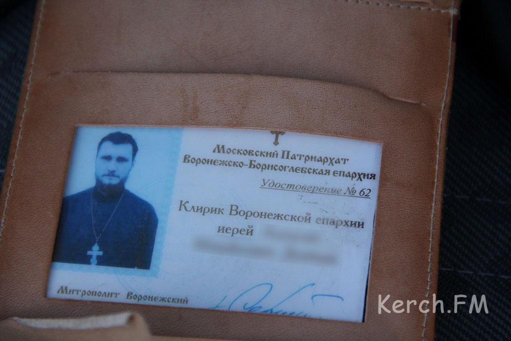 Пьяный священник из России задержан в Керчи