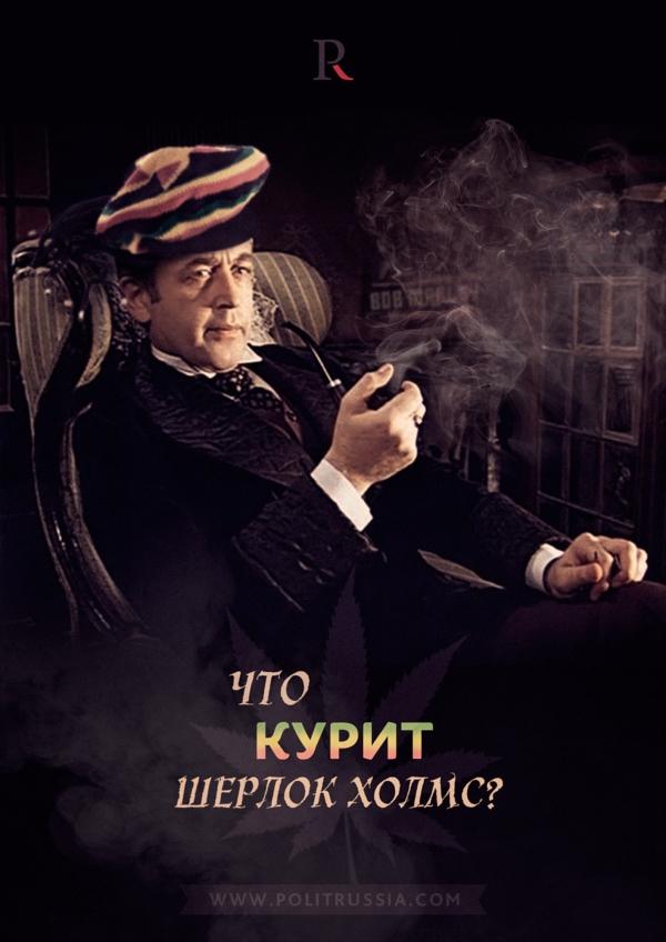 Госдума доходит до запрета Шерлока Холмса и Булгакова