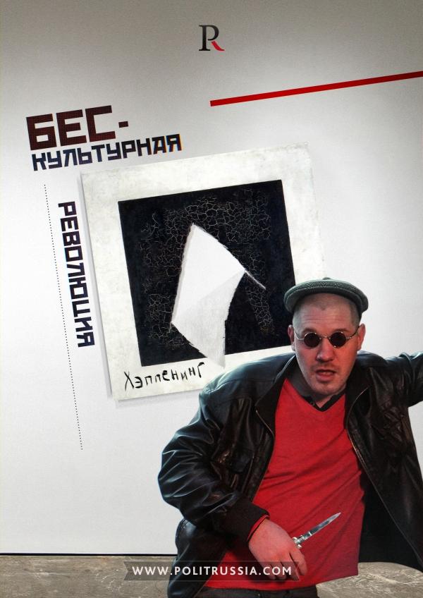 Новосибирская интеллигенция восстала против цензуры и потребовала свободы
