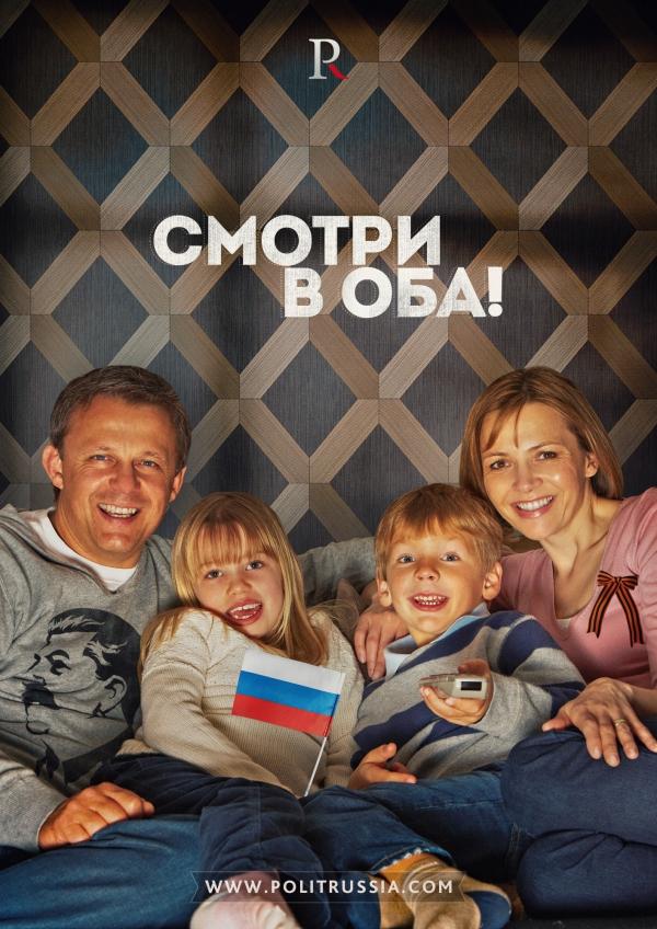 Российская пропаганда снова переходит в наступление