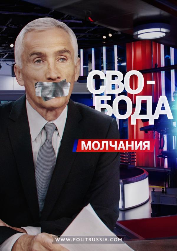 Заткнуть рот СМИ не удастся: Медведев против