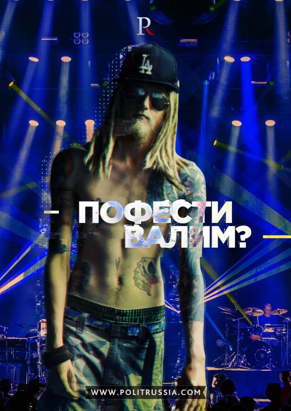 """Россия """"логичная"""": новый виток """"фестивальной"""" истории"""