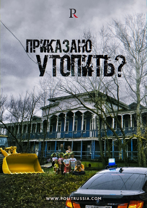 """Педагоги-новаторы """"Бриза"""" попали в сказку про Чиполлино"""