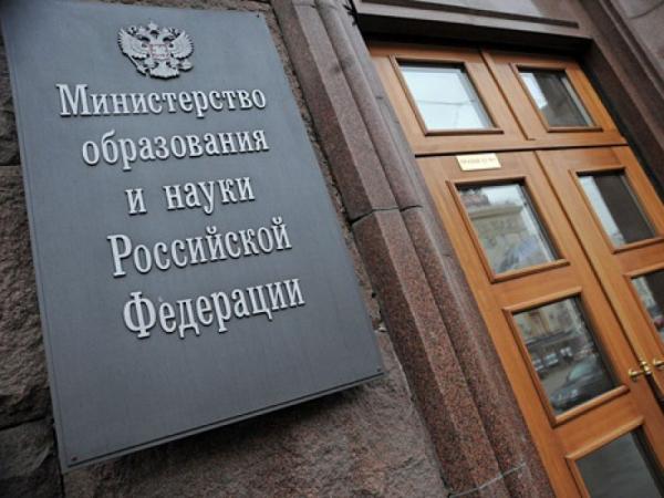 Министерство образования России объявило войну будущим гениям