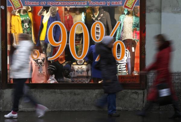 Не экономит сегодня только каждый десятый россиянин