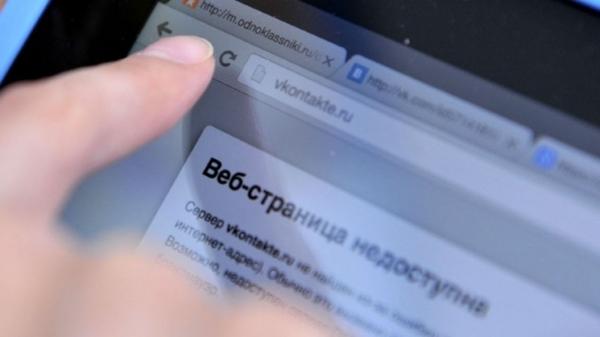 В России будут штрафовать за рекламу обхода интернет-блокировок?