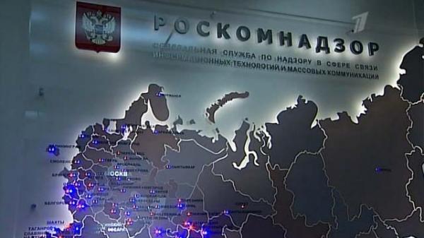 Органы РФ запутались в блокировках