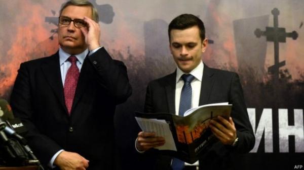 """""""Демкоалиция"""" предала миллионы честных россиян"""
