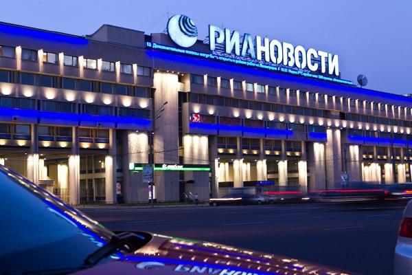 Прокуратура записала в экстремисты РИА «Новости»