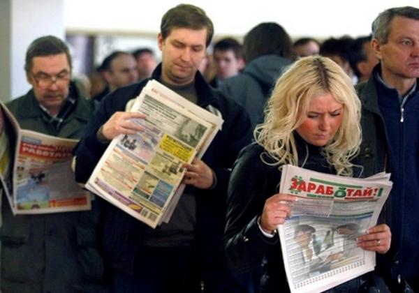 Треть работающих россиян допускают потерю работы в ближайшее время
