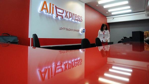 Покупатели AliExpress преподнесли урок российскому бизнесу
