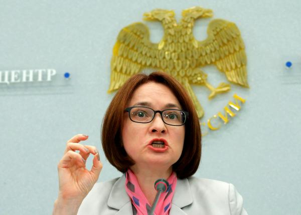 Центробанк РФ боится роста напряженности в обществе