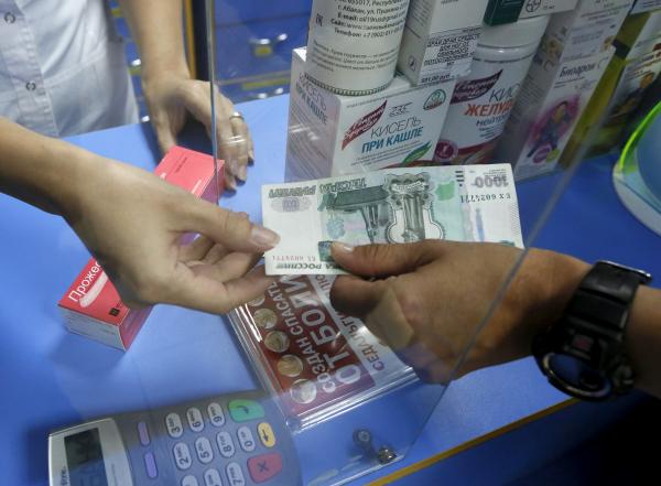 """Западные эксперты назвали российскую экономику """"несправедливой"""""""