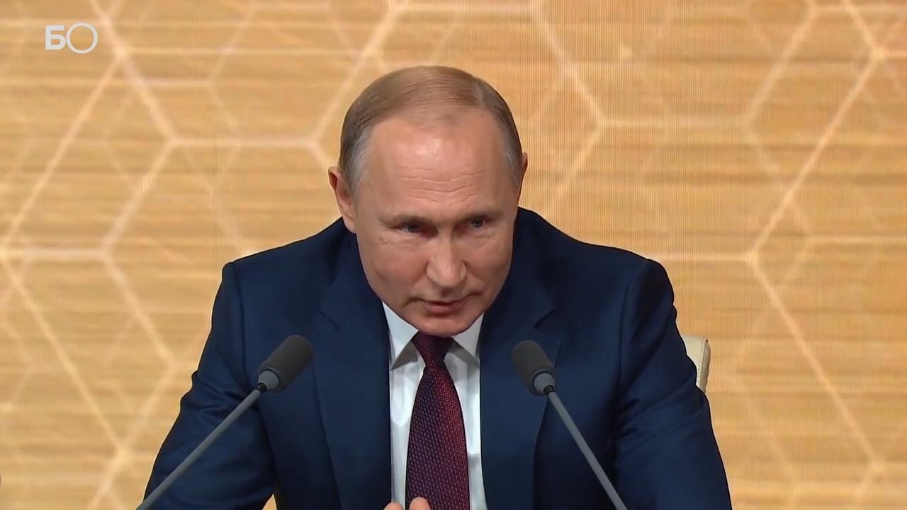 20191219-Путин о своем отношении к закону о домашнем насилии-pic2