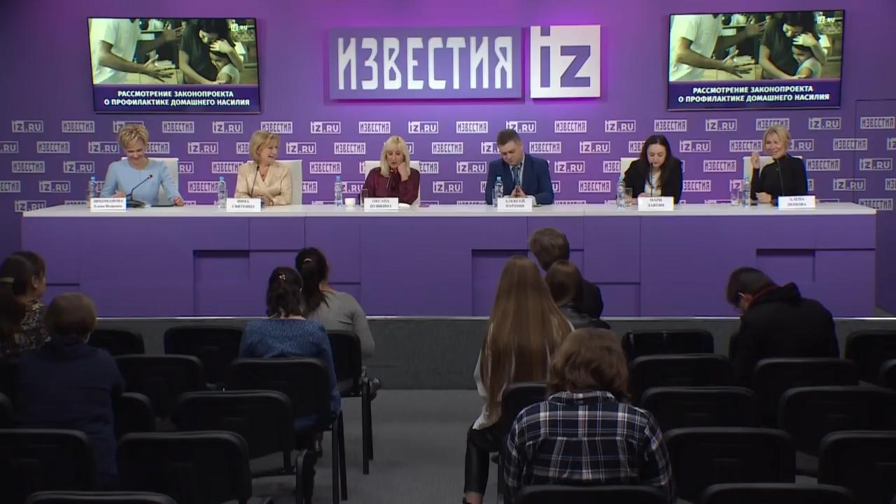 20191224-Пресс-конференция, посвященная рассмотрению законопроекта о профилактике домашнего насилия-pic1